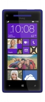 Highscreen Windows Phone 8x