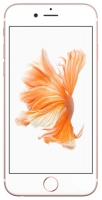 Lenovo iPhone 6S Plus