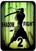 Fighting Shadow Fight 2