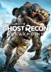 Shooter Tom Clancys Ghost Recon Breakpoint