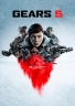 Shooter Gears 5