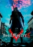 Shooter Devil May Cry 5